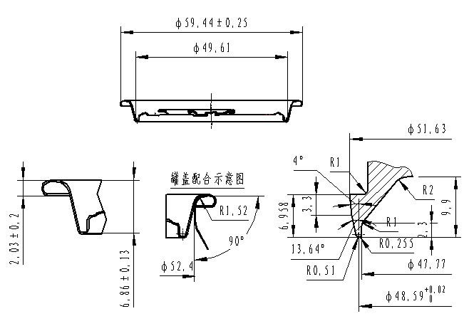 电路 电路图 电子 工程图 平面图 原理图 658_458